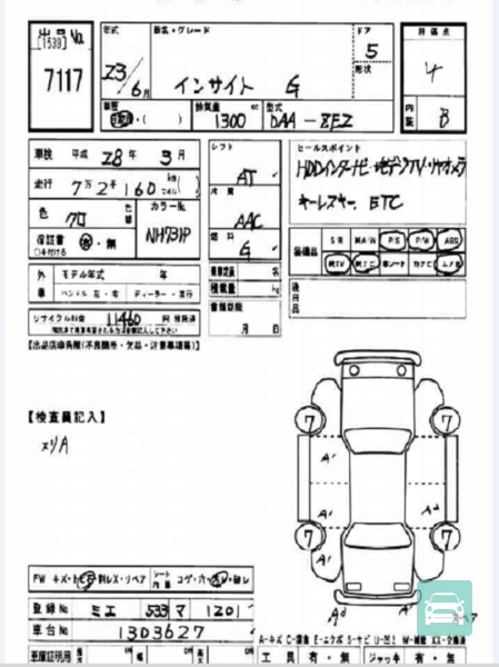 club car motor specification with 2011 Honda Insight 465296 on 2010 Toyota Corolla Fielder 434379 in addition Index moreover Nissan 350z Parts Diagram likewise 2011 Honda Insight 465296 together with 2011 Toyota Ractis 458347.
