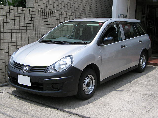 Nissan AD Van cars for sale in Myanmar, Found 177 | CarsDB